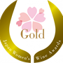 , Gold Medal The 6th Sakura Japan Women's Wine Awards in 01/01/2019 00:00:00